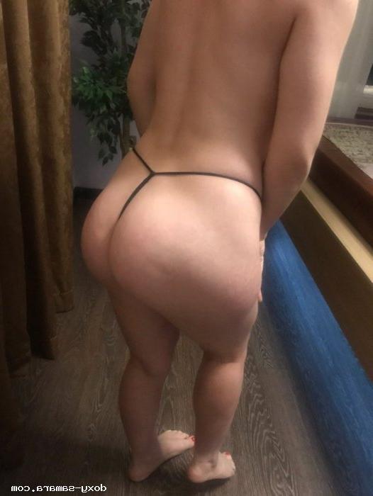 Проститутка наргиз, 35 лет, метро Авиамоторная