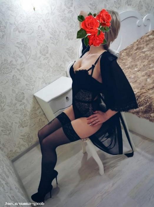 Путана Ася, 23 года, метро Новогиреево